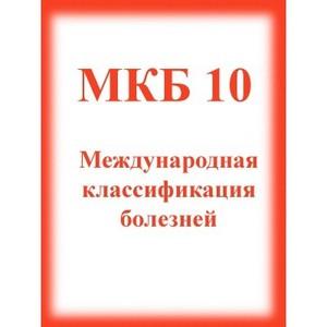 Tratamentul varicelor esofagului din Krasnoyarsk
